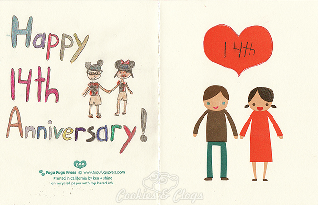 Our 14th Wedding Anniversary card from our daughter, Muchkin