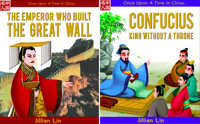 Education | History | The Once Upon a Time in China eBook Series is fantastic for kids ages 7+. It has vivid, fun illustrations and features key figure from Chinese history. Includes map and quiz for homeschool lesson plans.